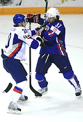 Frantisek Skladany of Slovakia had a fight with Mitja Robar of Slovenia at ice-hockey game Slovenia vs Slovakia at Relegation  Round (group G) of IIHF WC 2008 in Halifax, on May 09, 2008 in Metro Center, Halifax, Nova Scotia, Canada. Slovakia won 5:1. (Photo by Vid Ponikvar / Sportal Images)