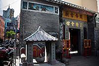 Historic Kuan Tai Temple in the old chinese bazaar area of historic macau.