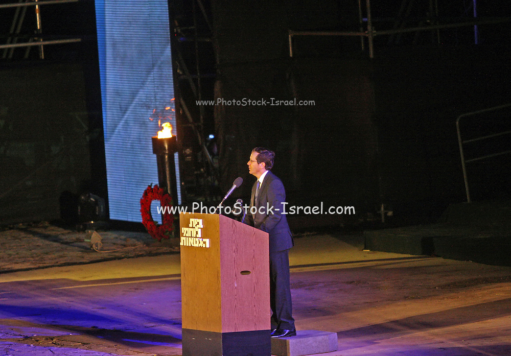 Yitzhak Bougie Herzog (Isaac Herzog) an Israeli politician and leader of the opposition party at the Holocaust Martyrs' and Heroes' Remembrance Day ceremony. Kibbutz Lohamei HaGeta'ot (lit. The Ghetto Fighters), Israel on Tuesday April 14th 2015