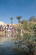 Jordan - Bethany & Jordan River
