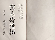 Shashin Jutsu Kaitei<br /> Konishi Honten, 1912<br /> Author Shinichi Kato, text editor Seichi Kato.<br /> <br /> Important instructional photo handbook coinciding at the start of Japan's amateur photography boom and pictorialism era.<br /> <br /> Photography manual detailing many aspects of the photographic process including camera usage, lenses, films and plates, wetplate process, tripods, darkroom and photo processing, various photo printing papers, chemicals, lighting, how to photograph in parks and gardens with detailed diagrams, microscopy, etc. Published by Konishi Honten or Konishi Main Shop, the large Tokyo based photo supplier founded in 1878 and one of the largest Japanese photo retailers of the Meiji era. This company became Konishiroku Honten in 1921 which went on to publish and sponsor many photo journals and magazines. Today, this company is the multinational Konica Corporation.<br /> <br /> Hard cover. Third printing, released on April 5, 1912 (first edition published November 18, 1904). A total of 354 pages including text and photographic advertisement. Some pages contain illustrations, charts, maps and diagrams.<br /> <br /> Size:5 1/4 inches x 7 1/2 inches (133 mm x 192 mm).<br /> <br /> Condition: Good, with the first 24 pages bent in the lower left corner. Cover is lightly shelf worn. Otherwise a very good example of a photography how-to book just as the amateur photography boom was starting in Japan.<br /> <br /> <br /> <br /> <br /> <br /> <br /> <br /> <br /> <br /> <br /> <br /> <br /> <br /> <br /> <br /> <br /> <br /> <br /> <br /> <br /> <br /> <br /> <br /> <br /> <br /> <br /> <br /> <br /> <br /> <br /> <br /> <br /> <br /> <br /> <br /> <br /> <br /> <br /> <br /> <br /> <br /> <br /> <br /> <br /> <br /> <br /> <br /> <br /> <br /> <br /> <br /> <br /> <br /> <br /> <br /> <br /> <br /> <br /> <br /> <br /> <br /> <br /> .