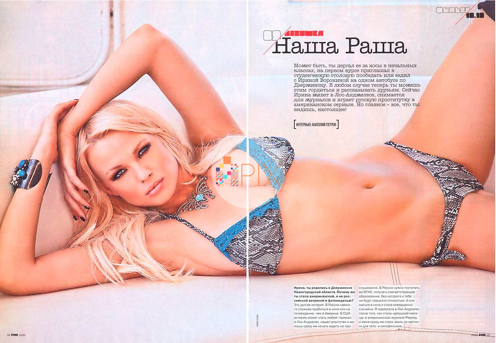 Irina Voronina in FHM Russia :: May2011