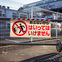 Danger Sign in Shibuya