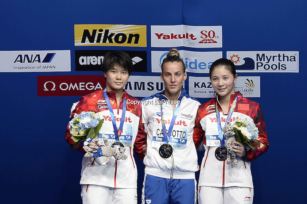 Foto Fabio Ferrari - LaPresse<br /> 28/07/2015 Kazan ( Russia ) <br /> Sport <br /> 16 Campionati del mondo FINA 2015 - Diving - 1m piattaforma donne - finale<br />  nella foto: Tania Cagnotto (Ita) oro, prima classificata<br /> <br /> Photo Fabio Ferrari - LaPresse<br /> 28 July 2015 Kazan ( Russian ) <br /> Sport<br /> 16th FINA World Championship 2015 - Diving - Women's 1m Springboard - final.<br /> in the picture: Tania Cagnotto (Ita) first place