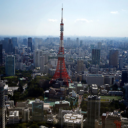 General view from Japan.