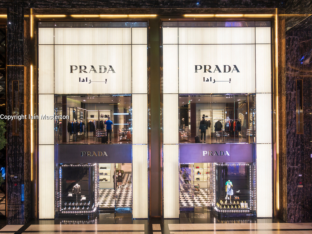Prade store in the  Prestige luxury arcade with high-end boutiques inside The Avenues shopping mall in Kuwait City, Kuwait
