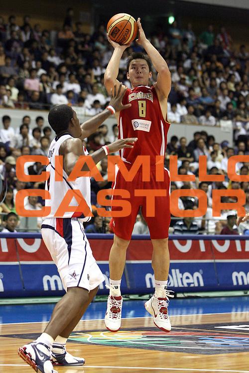 DESCRIZIONE : Sapporo Giappone Japan Men World Championship 2006 Campionati Mondiali Usa-China <br /> GIOCATORE : Zhu Molten <br /> SQUADRA : China Cina <br /> EVENTO : Sapporo Giappone Japan Men World Championship 2006 Campionato Mondiale Usa-China <br /> GARA : Usa China Stati Uniti America Cina <br /> DATA : 20/08/2006 <br /> CATEGORIA : Tiro Sponsor <br /> SPORT : Pallacanestro <br /> AUTORE : Agenzia Ciamillo-Castoria/E.Castoria <br /> Galleria : Japan World Championship 2006<br /> Fotonotizia : Sapporo Giappone Japan Men World Championship 2006 Campionati Mondiali Usa-China <br /> Predefinita :