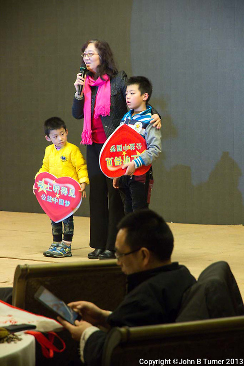 Hua Xi Care for Disabled Deaf Child Charity Party, West Railway Station area, Beijing
