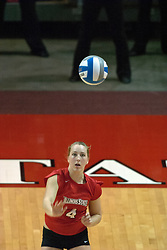 30 September 2006: Redbird Erin Lindsey serving. The Drake Bulldogs opened the match with a decisive win in the 1st game, but struggled in the next 3.  The Illinois State Redbirds took the match 3 games to 1.The match took place at Redbird Arena on the campus of Illinois State University in Normal Illinois.