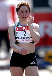 15-04-2007 ATLETIEK: FORTIS MARATHON: ROTTERDAM<br /> In Rotterdam werd zondag de 27e editie van de Marathon gehouden. De marathon werd rond de klok van 2 stilgelegd wegens de hitte en het grote aantal uitvallers / Alevtina Biktimirova wordt derde in 2:30:59 <br /> ©2007-WWW.FOTOHOOGENDOORN.NL
