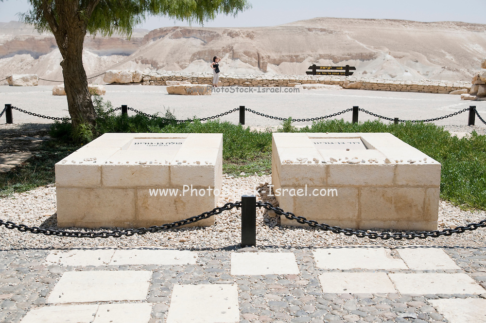 Israel, Negev, Kibbutz Sde Boker, the grave of David (right) and Pola (left) Ben Gurion The Desert in the background July 2008