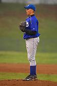 MCHS Baseball 2005