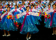 -Have you danced in the Arirang show?<br />