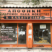 A closed down shop that used to sell carpets in Olimpou Str, Thessaloniki