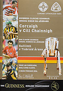 All Ireland Senior Hurling Championship Final,.03.09.2006, 09.03.2006, 3rd September 2006,.Senior Kilkenny 1-16, Cork 1-13,.Minor Tipperary 2-18, Galway 2-7.3092006AISHCF,..