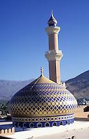 Nizwa - Mosque - Oman