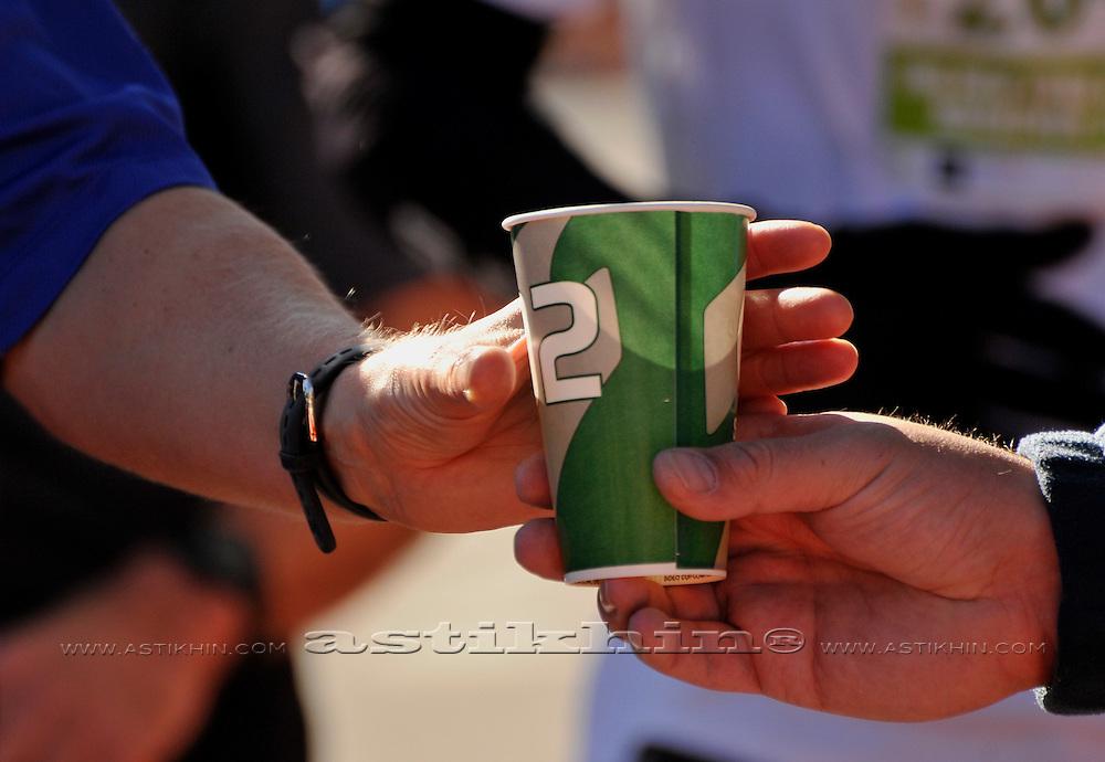 Marathon 2011 NYC