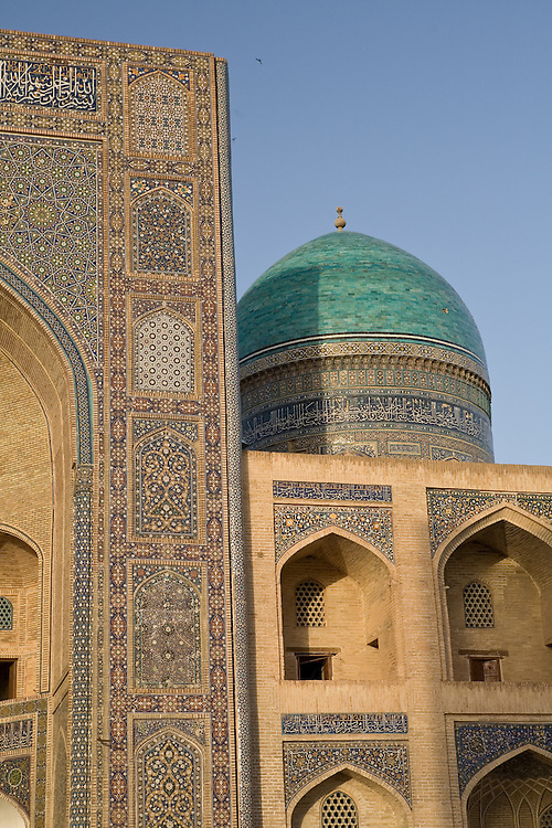 Dome of Mir-i Arab Medrassa, Bukhara