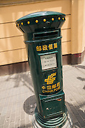 A chinese post box Shanghai, China