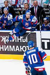 Marian Gaborik of Slovakia and Peter Podhradsky of Slovakia during ice-hockey match between Finland and Slovakia of Group E in Qualifying Round of IIHF 2011 World Championship Slovakia, on May 7, 2011 in Orange Arena, Bratislava, Slovakia. (Photo by Matic Klansek Velej / Sportida)
