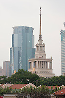 skyscrapers and Shanghai International Exhibition Center building in Shanghai China