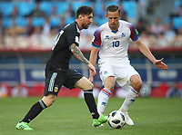 Football - 2018 FIFA World Cup - Group D: Argentina vs. Iceland<br /> <br /> Lionel Messi of Argentina iand Gylfi Sigurdsson of Iceland are seen at Spartak Stadium (Otkritie Arena), Moscow.<br /> <br /> COLORSPORT/IAN MACNICOL