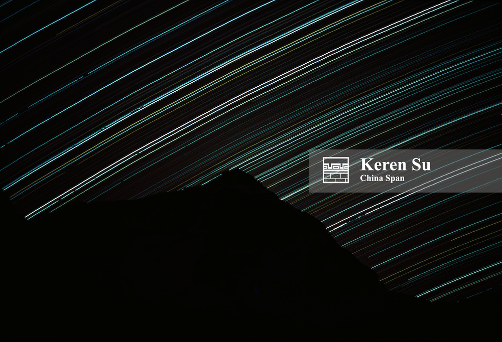Star trail over Mt. Everest, Tibet, China