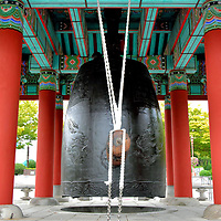 Bell of the Citizens at Yongdusan Park in Busan, South Korea<br />