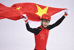 PYEONGCHANG, Feb. 22, 2018  Wu Dajing of China celebrates victory after men's 500m final of short track speed skating at the 2018 PyeongChang Winter Olympic Games at Gangneung Ice Arena, Gangneung, South Korea, Feb. 22, 2018. Wu Dajing claimed gold medal in a time of 0:39.584 and set new world record. (Credit Image: © Ju Huanzong/Xinhua via ZUMA Wire)