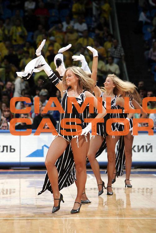 DESCRIZIONE : MOSCOW FINAL FOUR EUROLEAGUE 2005<br /> GIOCATORE :  CHEERLEADERS<br /> SQUADRA : <br /> EVENTO : FINAL FOUR EUROLEAGUE 2005<br /> GARA : MACCABI TEL AVIV-PANATHINAIKOS ATHENS ATENE<br /> DATA : 06/05/2005 <br /> CATEGORIA : <br /> SPORT : Pallacanestro <br /> AUTORE : Agenzia Ciamillo-Castoria