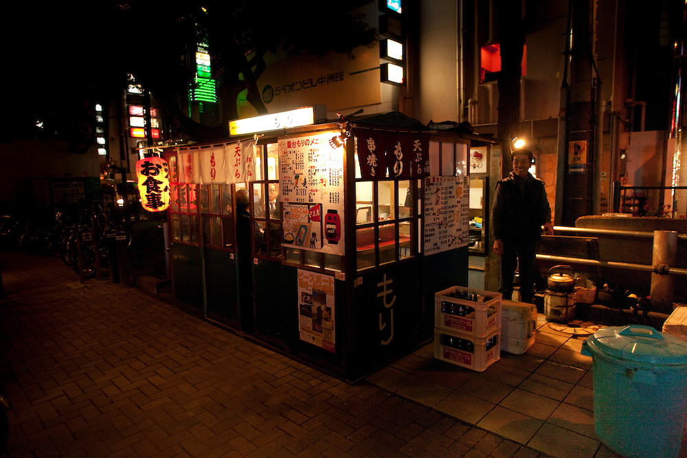 Yatai in  fukuoka