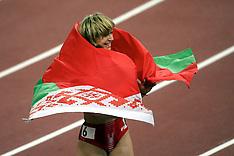 20040821 Olympics Athens 2004 Atletik 100m for kvinder