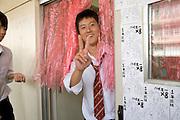 high school student Japan