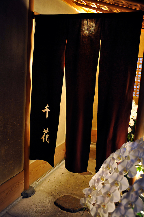 "Japanese traditional restaurant CHIHANA..Main entrance of the restaurant..Chihana means ""thousand flowers"" in japanese"