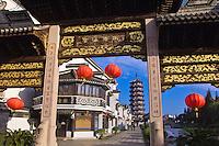 Arch and pagoda, Zhouzhuang, China