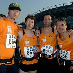 21-10-2007 ATLETIEK: ANA BEIJING MARATHON: BEIJING CHINA<br /> De Beijing Olympic Marathon Experience georganiseerd door NOC NSF en ATP is een groot succes geworden / 664, 667, 665 en 666 - Nastuatec voor het Olympic Sports Center Stadium<br /> ©2007-WWW.FOTOHOOGENDOORN.NL