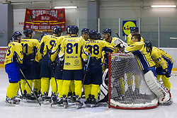 Players of HK ECE Celje before Inter National League ice hockey match between HK Playboy Slavija and HK ECE Celje, on September 30, 2015, in Ledena Dvorana Zalog, Ljubljana, Slovenia. Photo by Urban Urbanc / Sportida