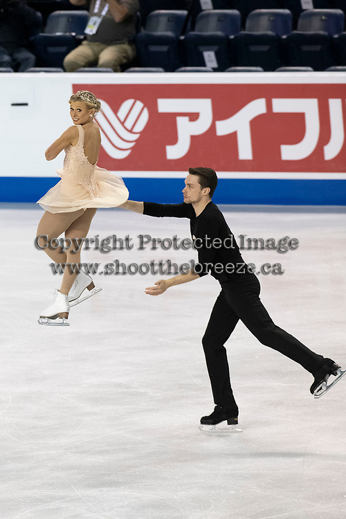KELOWNA, BC - OCTOBER 26:  Kirsten Moore-Towers and Michael Marinaro of Canada compete in pairs free skate during Skate Canada International at Prospera Place on October 25, 2019 in Kelowna, Canada. (Photo by Marissa Baecker/Shoot the Breeze)