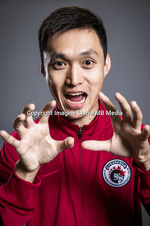 Portrait of Chinese soccer player Wu Gaojun of Liaoning Whowin F.C. for the 2017 Chinese Football Association Super League, in Foshan city, south China's Guangdong province, 24 January 2017.