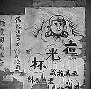 War poster on wall in Chinatown. San Francisco, California Collier, John, 1913-1992, photographer. Date Created/Published: 1941 Dec.