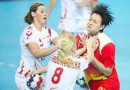 London Handball Cup - China vs Poland - Kaja Zalenczna (POL), Agnieszka Kocela (POL), Xiaoling Lan (POL)