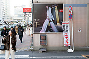 Tokyo street scene with RayBan billboard advertising