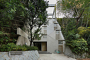 Kyoto, December 6 2014 -  The Villa Kujoyama, a French and artist residence, as seen from the outside. The residence was designed by the architect Kunio KATO.