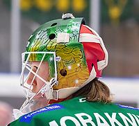 2019-12-02 | Umeå, Sweden:Mora (45) Isak Wallin in HockeyAllsvenskan during the game  between Björklöven and Mora at A3 Arena ( Photo by: Michael Lundström | Swe Press Photo )<br /> <br /> Keywords: Umeå, Hockey, HockeyAllsvenskan, A3 Arena, Björklöven, Mora, mlbm191202
