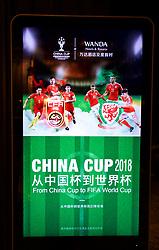 NANNING, CHINA - Monday, March 19, 2018: Branding for the 2018 Gree China Cup International Football Championship. (Pic by David Rawcliffe/Propaganda)