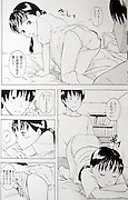 Photo shows detail from Japanese manga containing stories on the theme of child sex. Such extreme manga often depicts scenes of violent sex, including child rape and zoophilia and the drawings photographed are relatively mild.