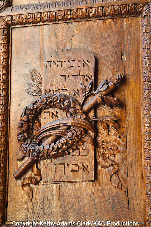 Detail on a door of the Basilica Santa Maria del Fiore, in Florence, Firenze, Italy, with Hebrew text.
