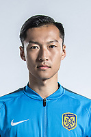 **EXCLUSIVE**Portrait of Chinese soccer player Wu Xi of Jiangsu Suning F.C. for the 2018 Chinese Football Association Super League, in Nanjing city, east China's Jiangsu province, 23 February 2018.
