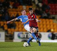 06/10/2017 - St Johnstone v Dundee - Dave Mackay testimonial at McDiarmid Park, Perth, Picture by David Young - Dundee's Callum Moore skips past St Johnstone's Fraser Wright