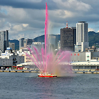 Rainbow Water Spay Welcomes You to Kobe, Japan<br />